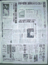 20101214a_sinnbunn