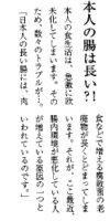 Image2_1