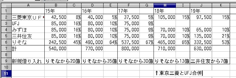 Syakkinn15_19