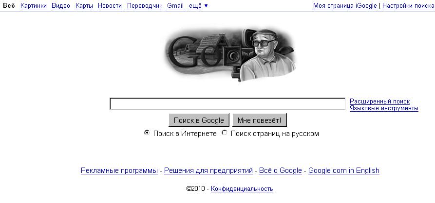 Goog_ru