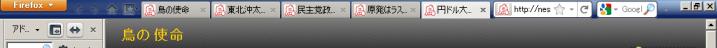 Firefox8