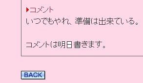 20120428kamiura